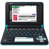 新款�卡西欧授权�CASIO电子词典E-U99 EE99升级版 EU99英汉辞典
