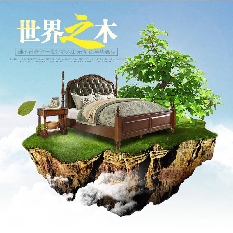 雅居格全实木家具美式实木床美式乡村双人床1.8米欧式真皮r0127