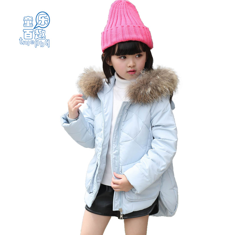 16新款童装羽绒服女童中长款韩版加厚可爱羽绒外套