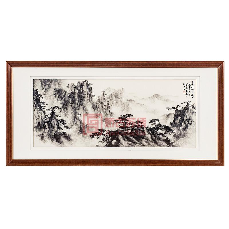 黄山云海手工刺绣风景刺绣画送朋友客户自用礼品家居装饰礼品现代中式
