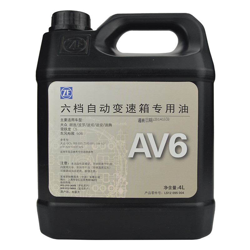 自动挡变速箱油 搭载 09g/09m