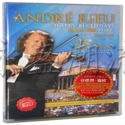 华尔兹之 王 安德烈·瑞欧:生日快乐音乐会 dvd 2013