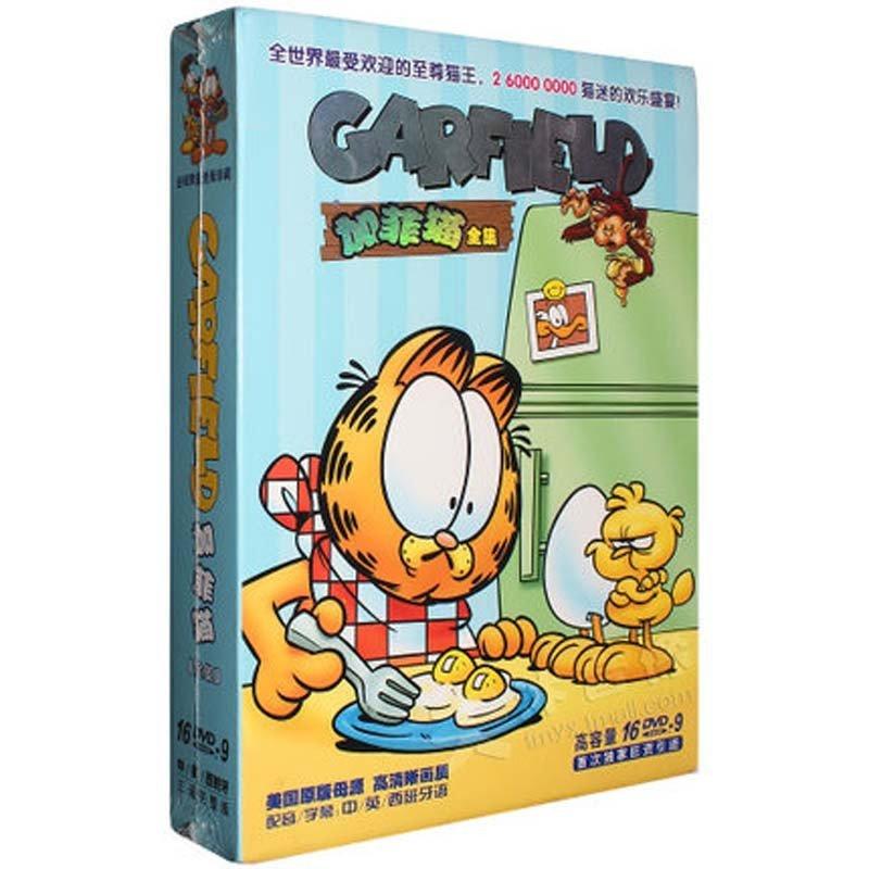 加菲猫全集16dvd 三语完整版 高清动画片光盘dvd碟片 中英双语
