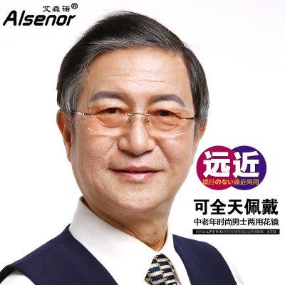 艾森诺自动变焦智能老花镜男远近两用日本进口镜片渐进多焦点防蓝光老花眼镜77016