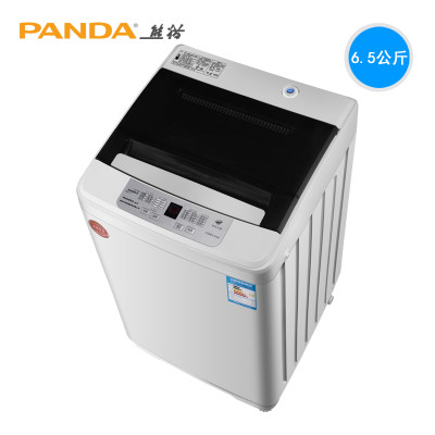 5公斤全自动波轮洗衣机小型家用带甩干