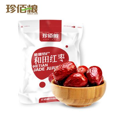 珍佰粮 新疆大枣 和田红枣 枣 500g/ 袋 1斤装红枣