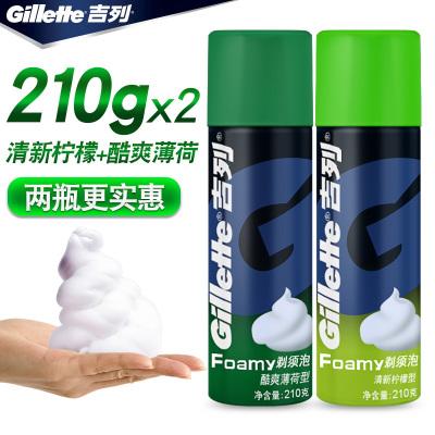 吉列剃須泡清新檸檬210g+酷爽薄荷210g