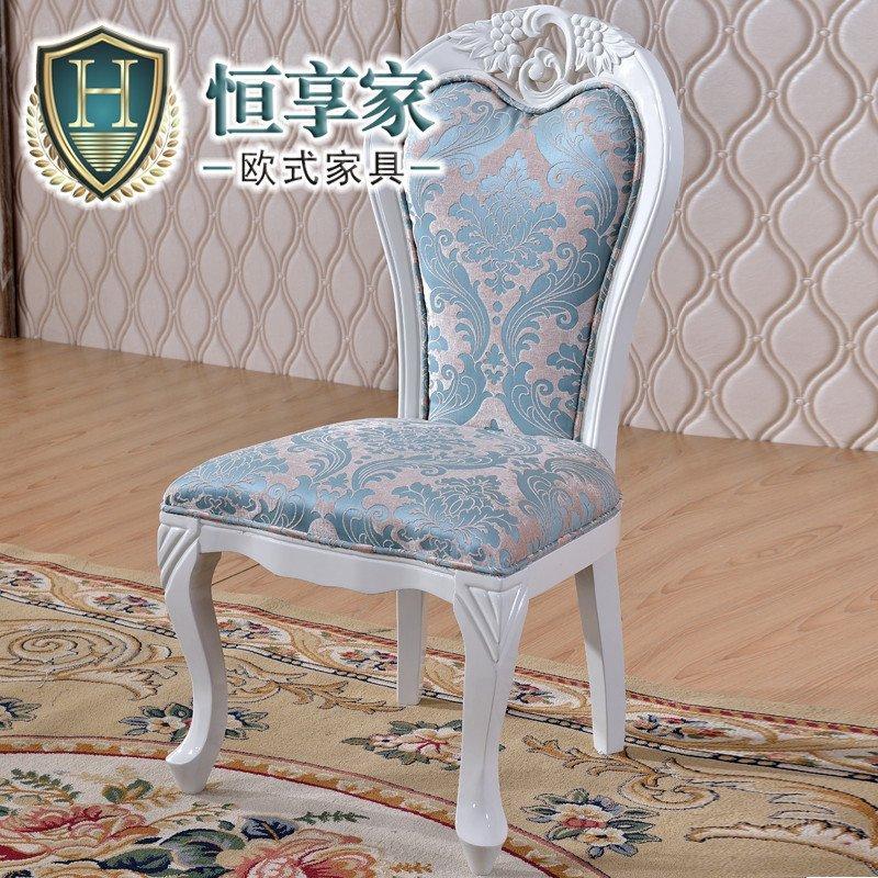 恒享家 椅子 法式雕花椅 椅子 欧式餐椅 布艺实木 餐厅家具 as608餐椅