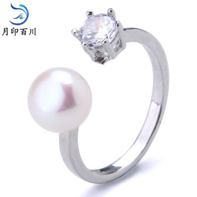 月印百川 珍珠皇冠戒指 女款时尚指环