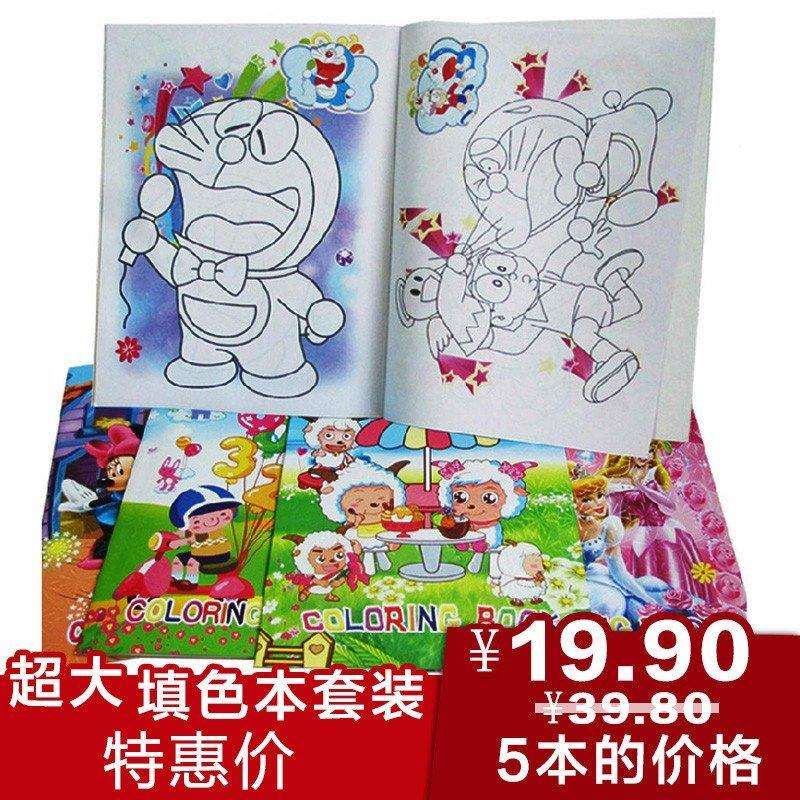 那些花儿 宝宝涂色本 幼儿童学画画本涂鸦填色本图画绘画本宝宝描红本