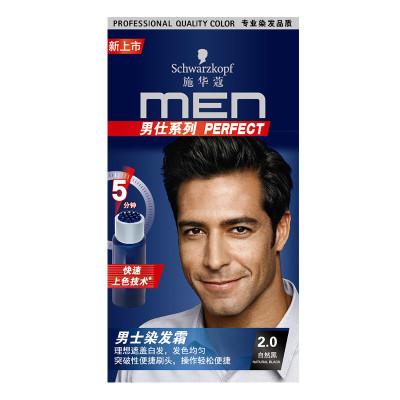 施华蔻Schwarzkopf染发剂男士染发膏2.0不伤发遮盖白发植物天然 系各种发质染发霜