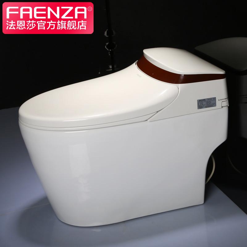 法恩莎卫浴智能马桶智能无水箱即热清洗烘干一体坐便器fb16160