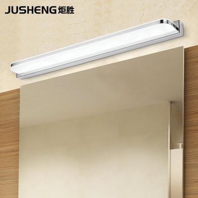 炬勝 免打孔LED亞克力鏡前燈現代簡約臥室浴室衛生間鏡子燈具不銹鋼燈飾自然光(3300-5000K)