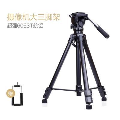 云腾998 适用佳能5D3 5D4 80D70D6D单反相机便携专业三脚架支架