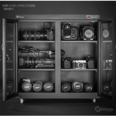 防潮箱纳博士CSD-218 210L 210升自动防潮箱 微电脑全自动防潮箱 五年超长保修