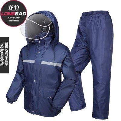 龍豹LB0036 可脫卸式頭盔式帽檐 電動車摩托車騎行雨衣雨褲套裝 防雨防風夜光安全反光條騎行雨衣