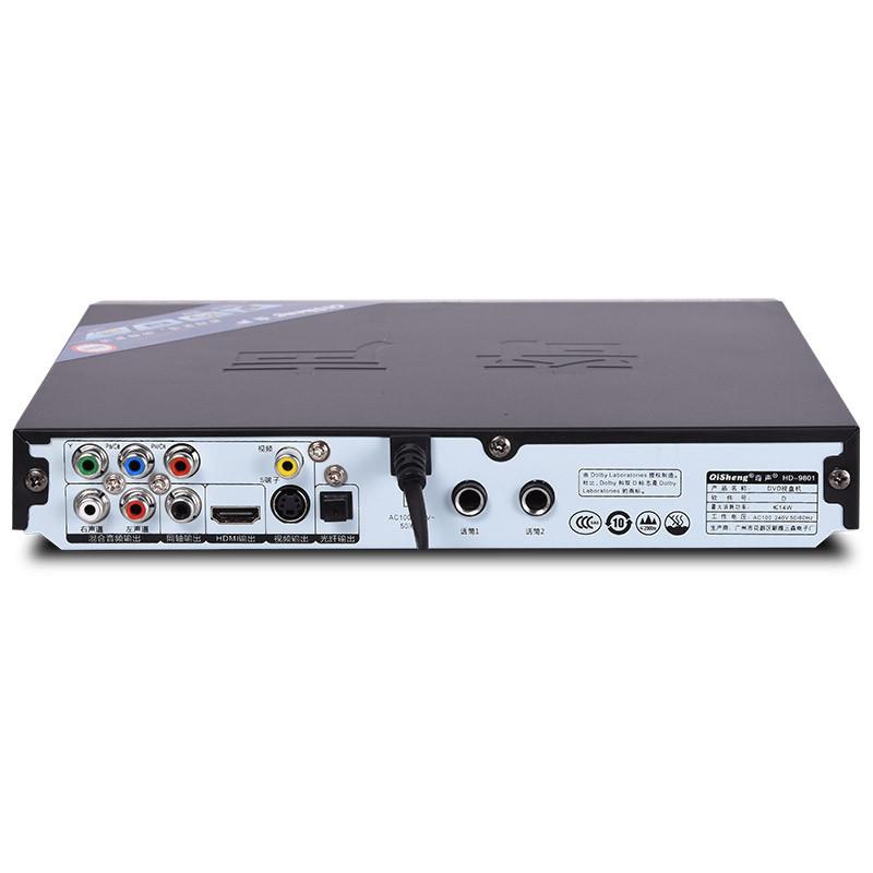 奇声(qisheng)dvd影碟机evd播放机dvd机高清cd儿童迷你播放器hd-9801