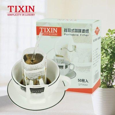 TIXIN/梯信 进口挂耳式咖啡滤纸便携滴漏滤泡网咖啡粉过滤袋50枚