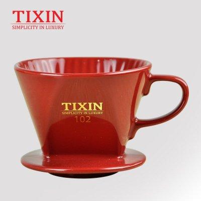 TIXIN/梯信 扇形102咖啡滤杯 手冲陶瓷过滤器 家用滴漏式冲泡杯 红色