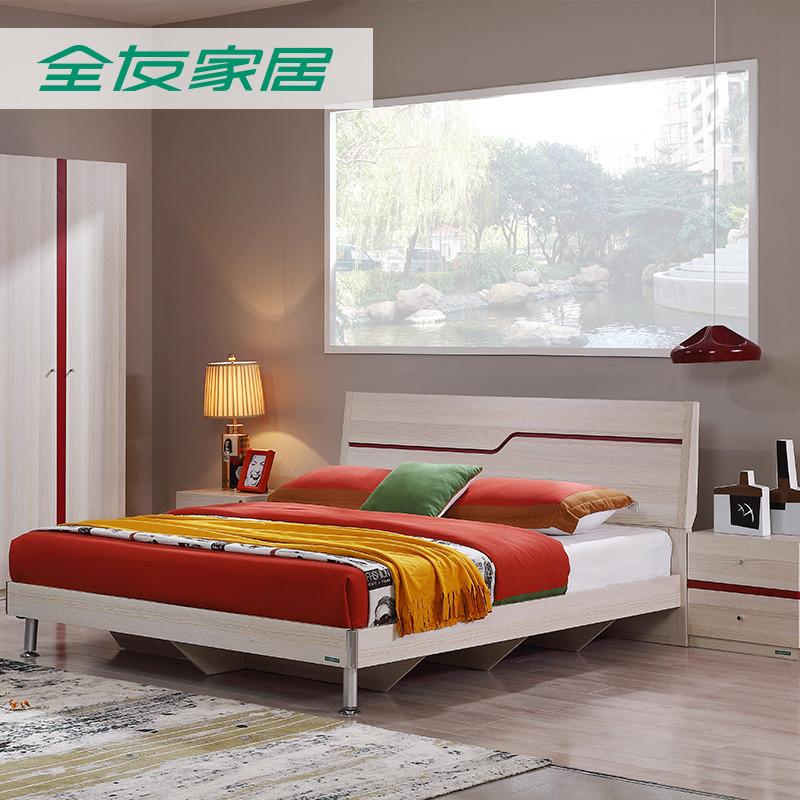 全友家居 简约现代板式床1.5m
