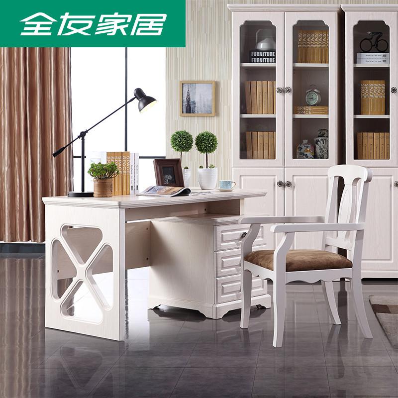 全友家私 书房家具套装 书桌椅 美式乡村书房电脑桌白色书桌椅122021图片