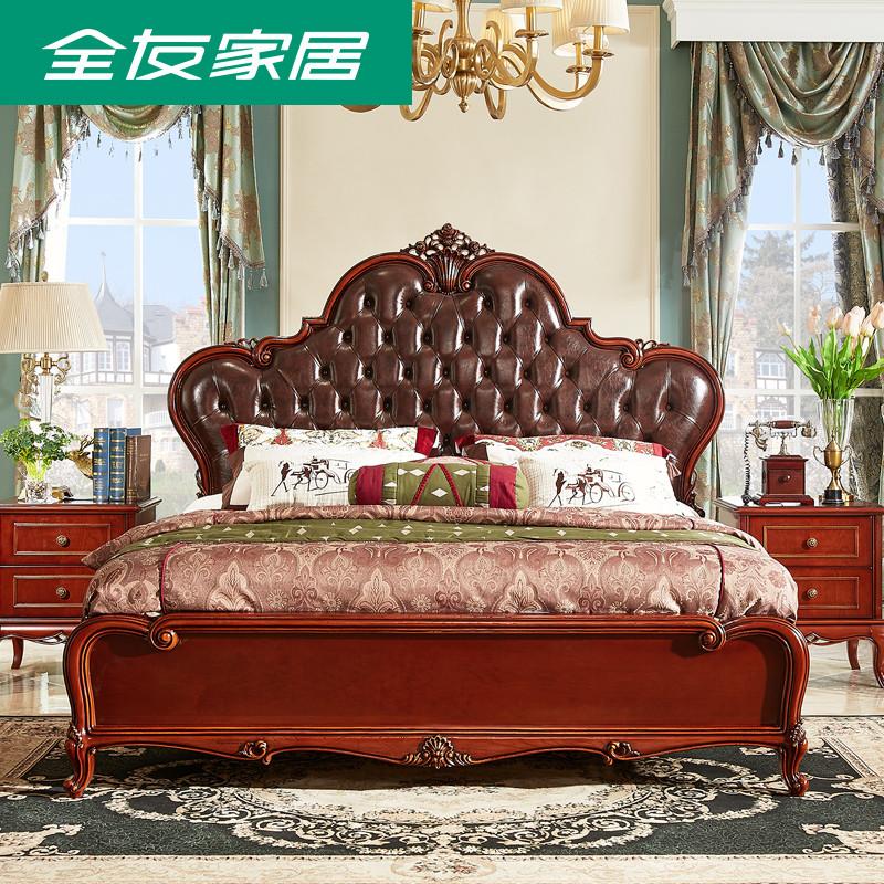 全友家居 法式卧室大床 卧室家具套装 1.