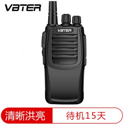 威贝特WBT-V10 对讲机专业商用办公工地餐饮手台(送耳机)