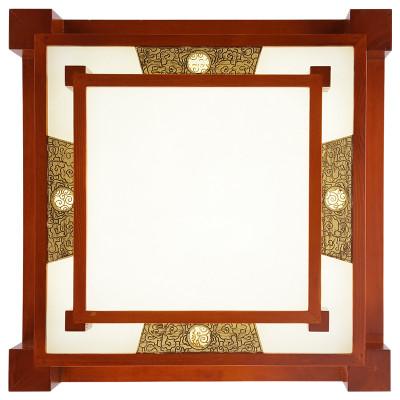家御福 中式长方形实木吸顶灯客厅亚克力灯罩led卧室餐厅灯饰图片