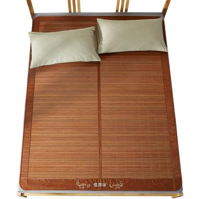 恒源祥家纺 夏凉竹席 席子 双面折叠席 藤席 1.5 1.8米床上用品