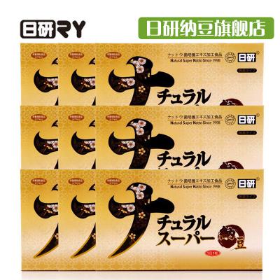 日研日本超濃縮納豆激酶軟膠囊10盒裝/40粒/盒/日本原裝進口