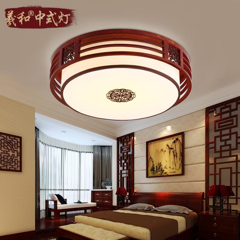 羲和中式灯具 led卧室吸顶灯 实木仿羊皮餐厅灯 6252图片