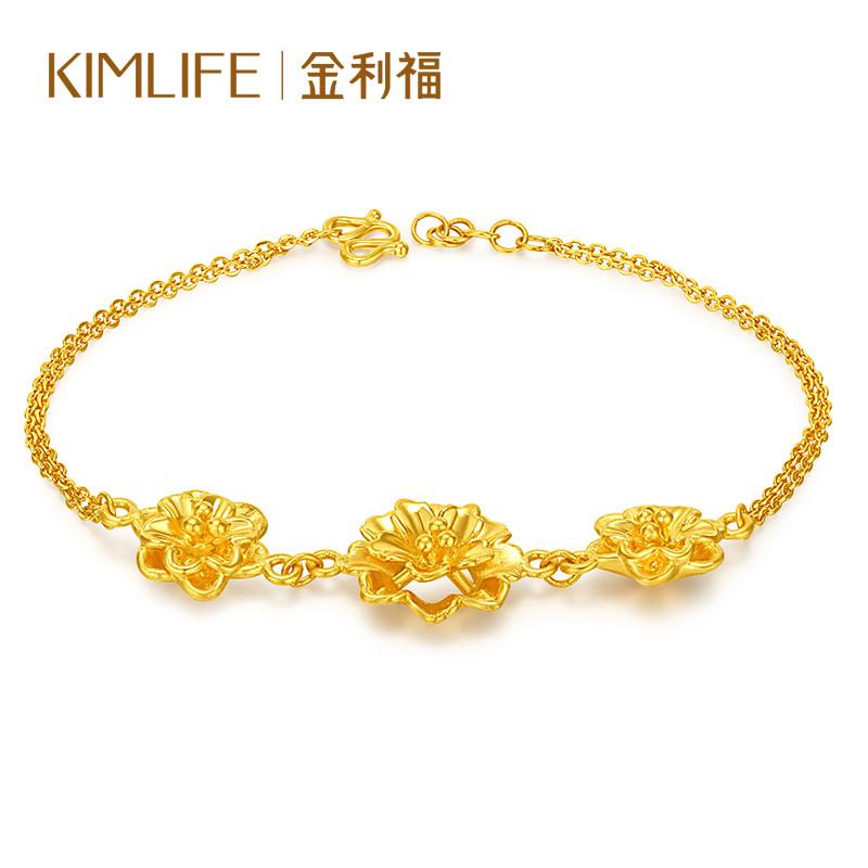 金利福珠宝 3d硬足金花型时尚克调节手链女款 新款黄金 gh14