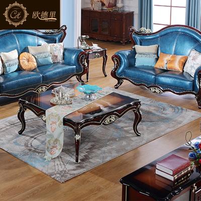 欧德里实木茶几电视柜客厅组合套装美式雕花全实木新古典茶几组合