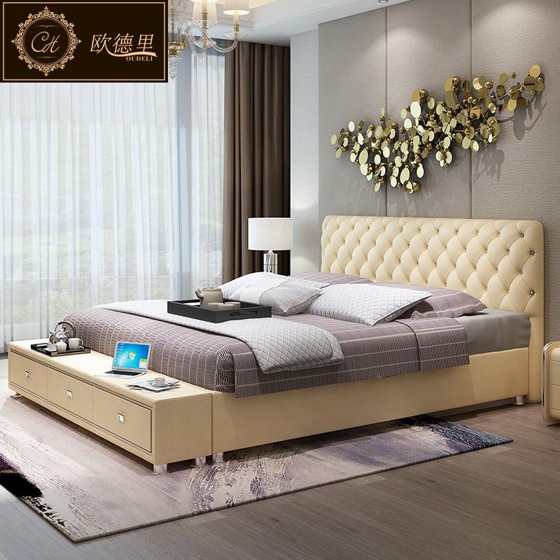 8米现代简约主卧婚床榻榻米1.5米欧式图片