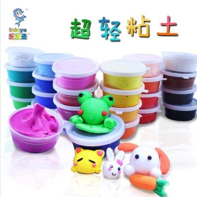 乐乐鱼 橡皮泥 24色套装超轻粘土3d彩泥玩具无毒太空泥纸粘土 24色