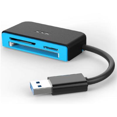 飚王(SSK) SCRM 330 高速USB3.0多合一读卡器 支持TFSDCF等手机相机卡