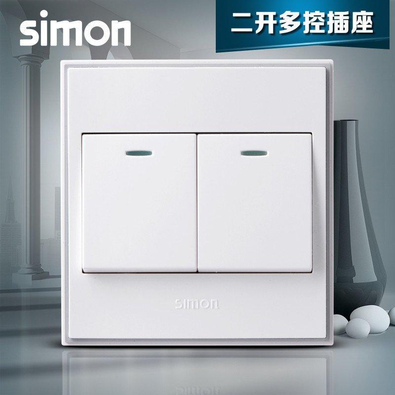 西蒙正品开关插座面板56c系列二开双控v51022byt
