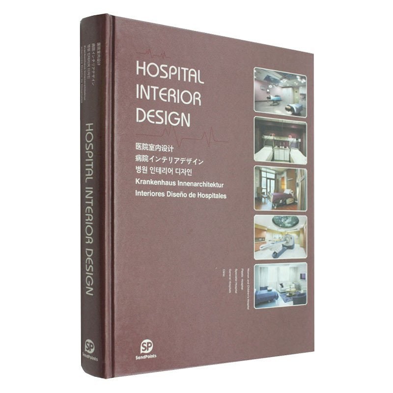 HOSPITALINTERIORDESIGN医院室内设计(英音乐v医院徽章图片