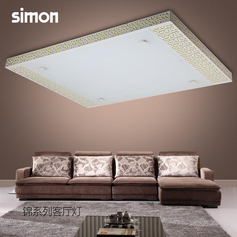 西蒙照明客厅灯现代简约 led吸顶灯大气 玻璃灯饰灯具