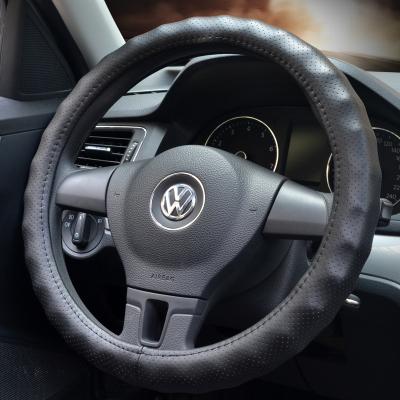 骕骦 汽车真皮方向盘套四季把套透气全打孔一个接口整圈凹凸防滑