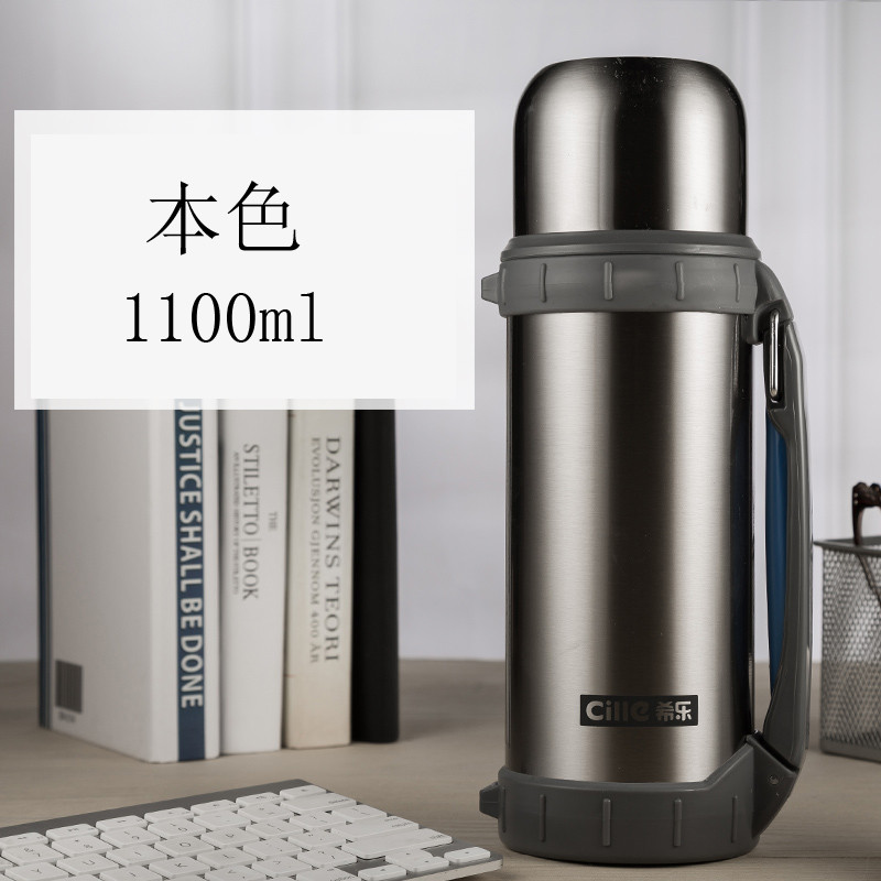 希乐水杯保温壶真空不锈钢大容量真空保温杯便携户外运动水壶水杯男