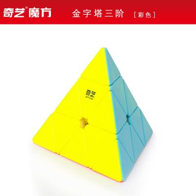 奇艺金字塔三角形三阶启明A比赛顺滑儿童学生初学异形启明A三阶彩