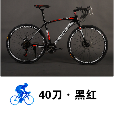 26英寸21速高碳钢弯把公路自行车前后双碟刹40高刀车圈男女学生单车伊尔玛YIERMA