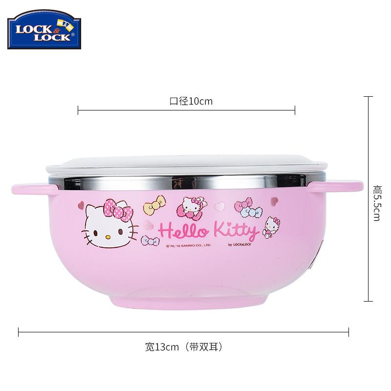 乐扣乐扣儿童餐具hellokitty碗可爱卡通婴儿辅食碗不锈钢儿童碗