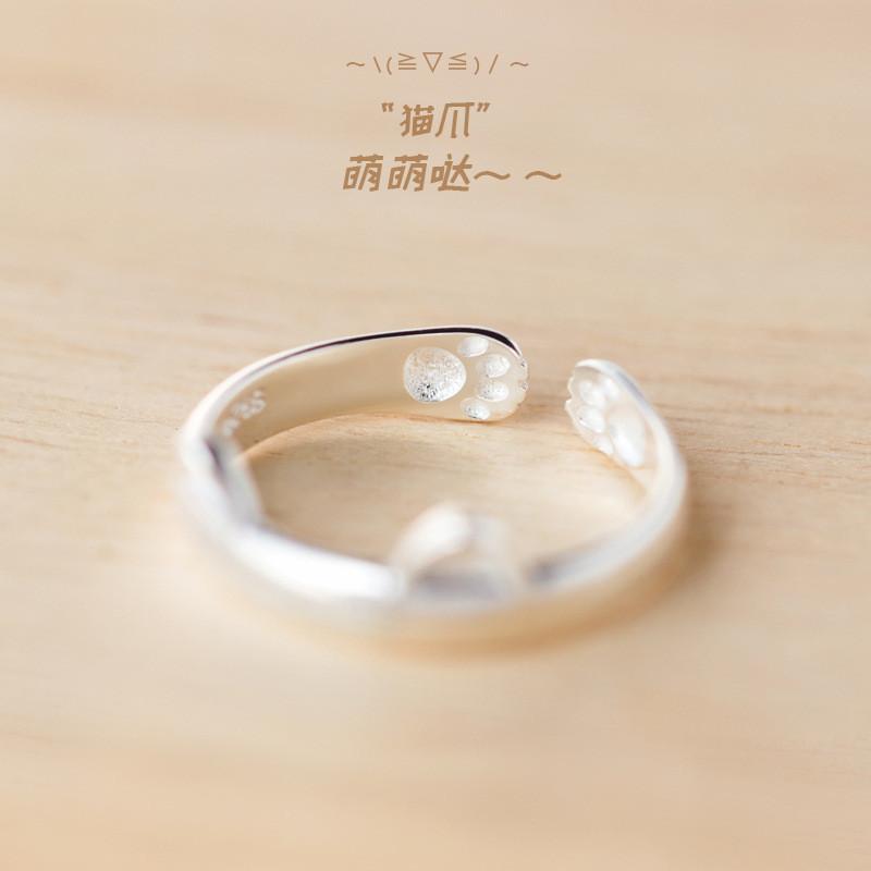 520礼物创意礼品925银可爱猫咪戒指可刻字日韩简约学生银单戒子尾戒