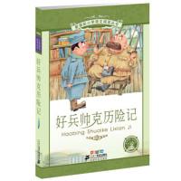 10册第4季光缆幼儿绘本启蒙儿童图画书漫画睡保护宝宝动漫图片