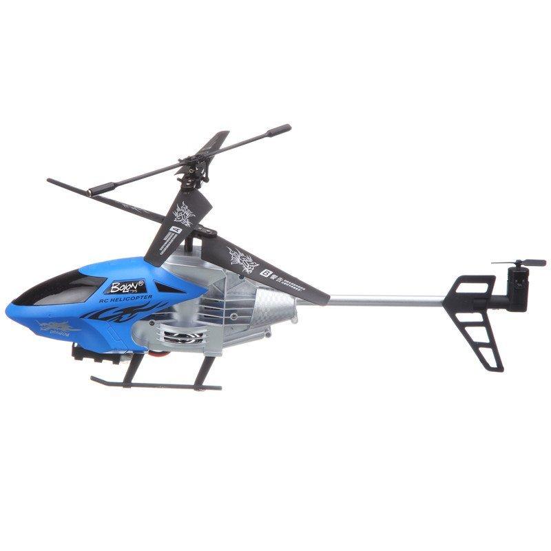暴龙儿童玩具遥控飞机3.5通蓝色k-938t