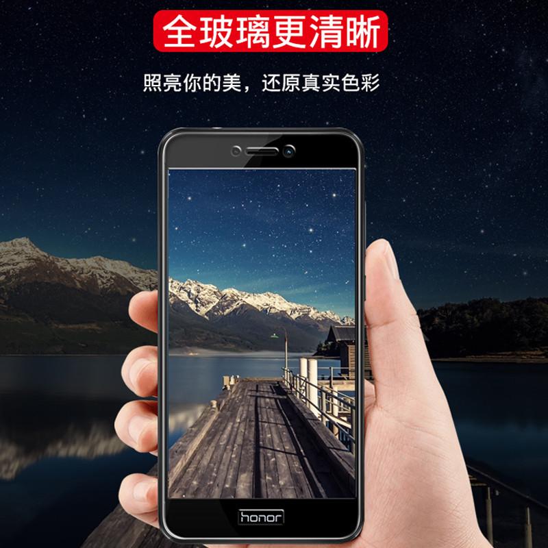 逸美达 荣耀8青春版钢化膜华为8 lite全屏前后手机八蓝光防指纹高清板图片