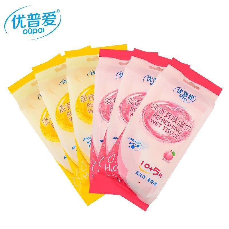 15成年片_优普爱湿巾独立便携包装湿纸巾单片护肤清洁婴儿成人湿巾纸15片*10包