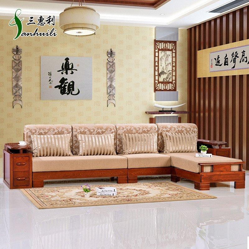 三惠利 实木沙发现代中式实木组合沙 发时尚客厅布艺实木沙发组合